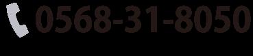 古田鈑金工芸の電話番号